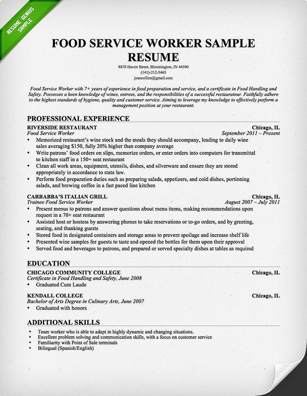 Food Service Worker Resume Sample