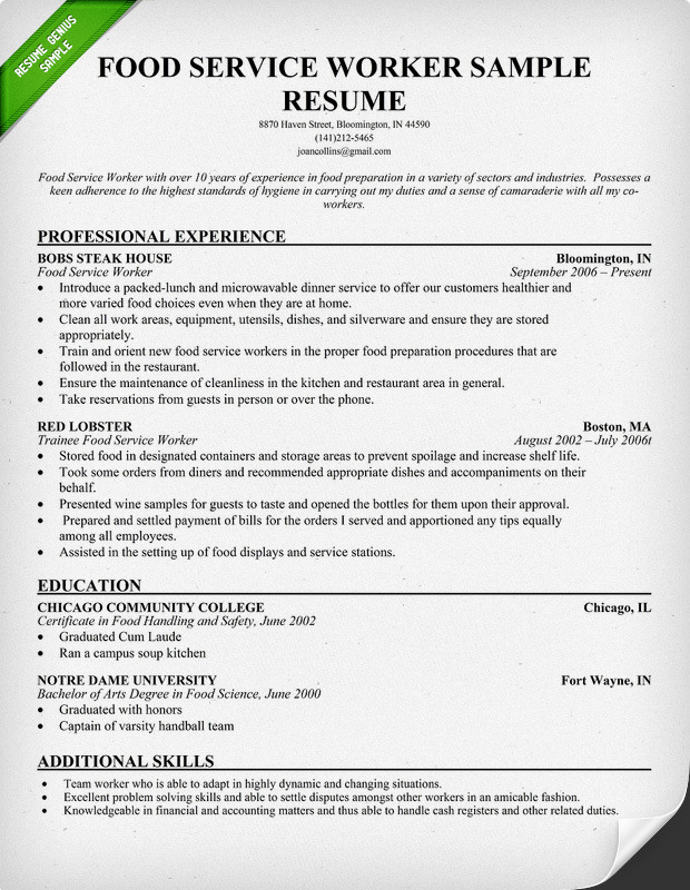 Food Service Worker Resume Example Large Large