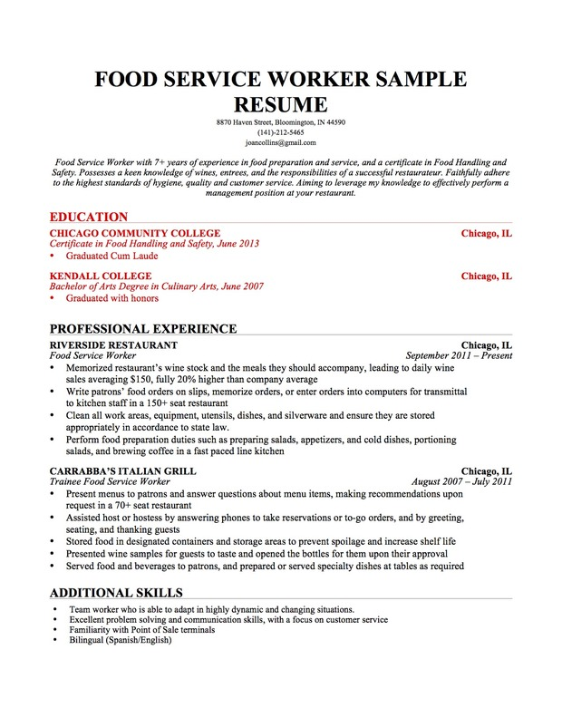 high school student resume examples no experience
